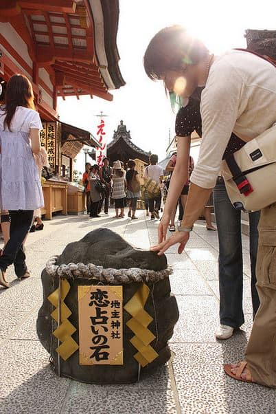 Japan Kiyomizu